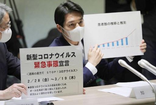 Two new virus deaths in Japan as Hokkaido tells people to stay home