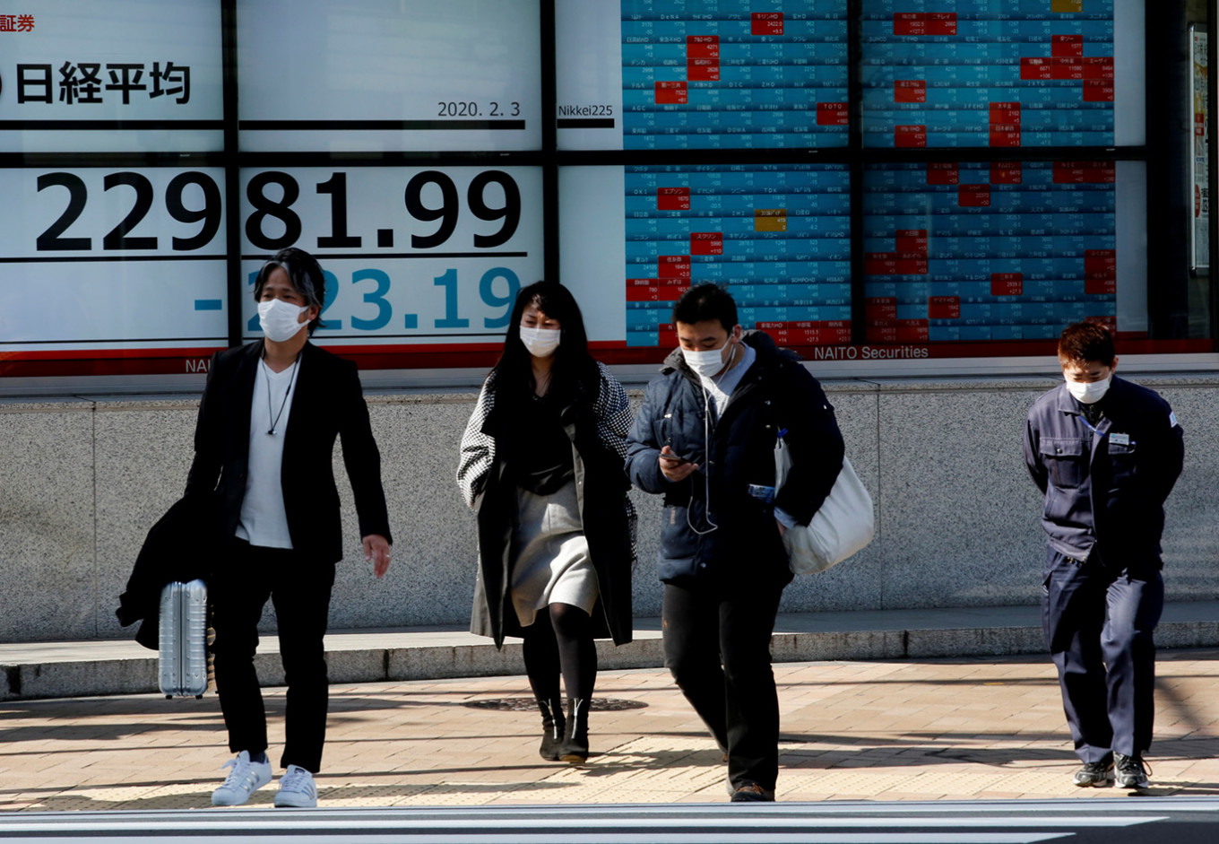 Tokyo's Nikkei closes down more than 2% after US market rout