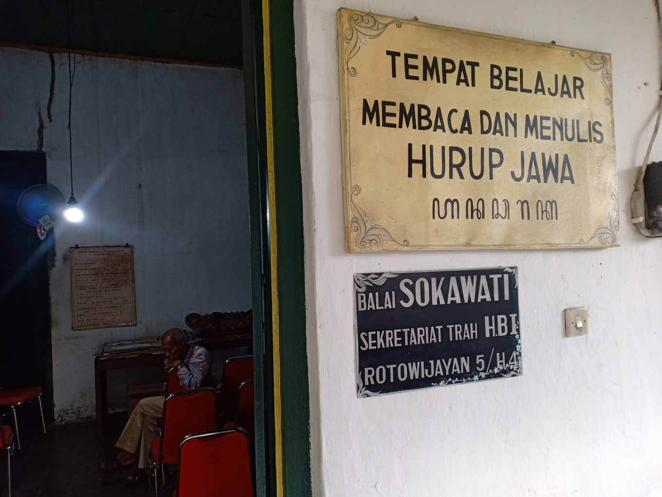 Learning life lessons through 'macapat', Javanese script
