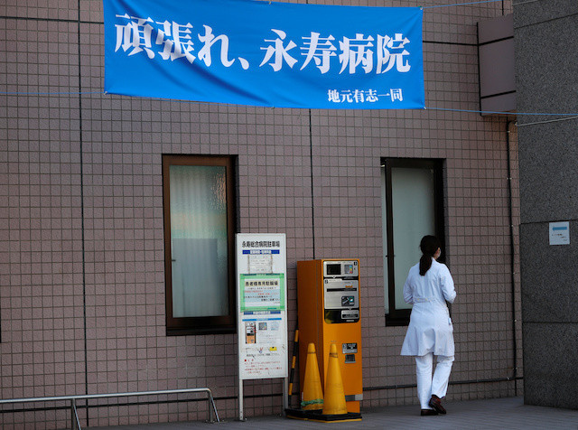 Running out of beds and gear, Tokyo medical staff say Japan's 'state of emergency' already