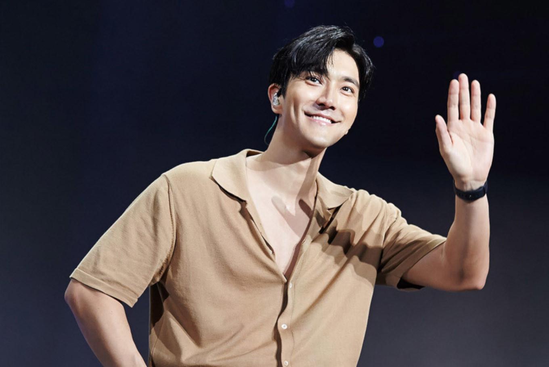 Super Junior Siwon