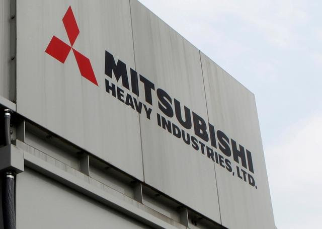 Mitsubishi launches full-scale operations at new Indonesian subsidiary