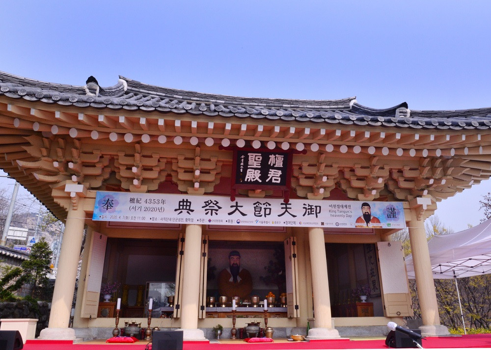 Time travel into Korea's history