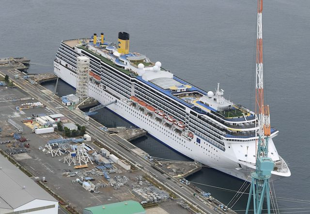 Japanese Officials Puzzled by Outbreak on Docked Cruise Ship