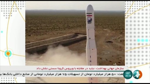Iran hails military satellite launch as US tensions simmer