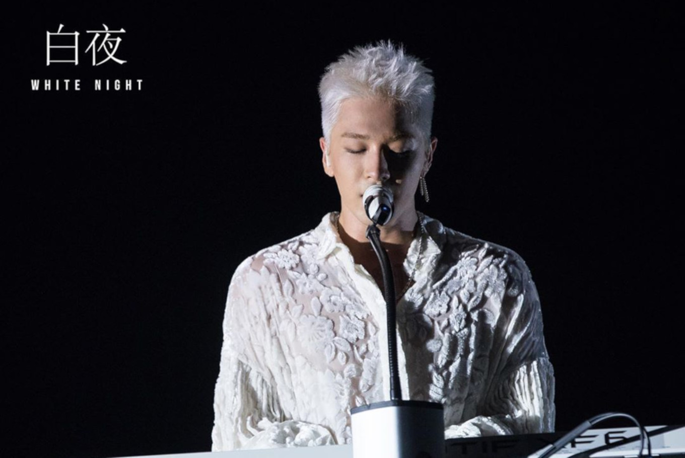 Bigbang S Taeyang To Air Solo Documentary Series On Youtube Entertainment The Jakarta Post