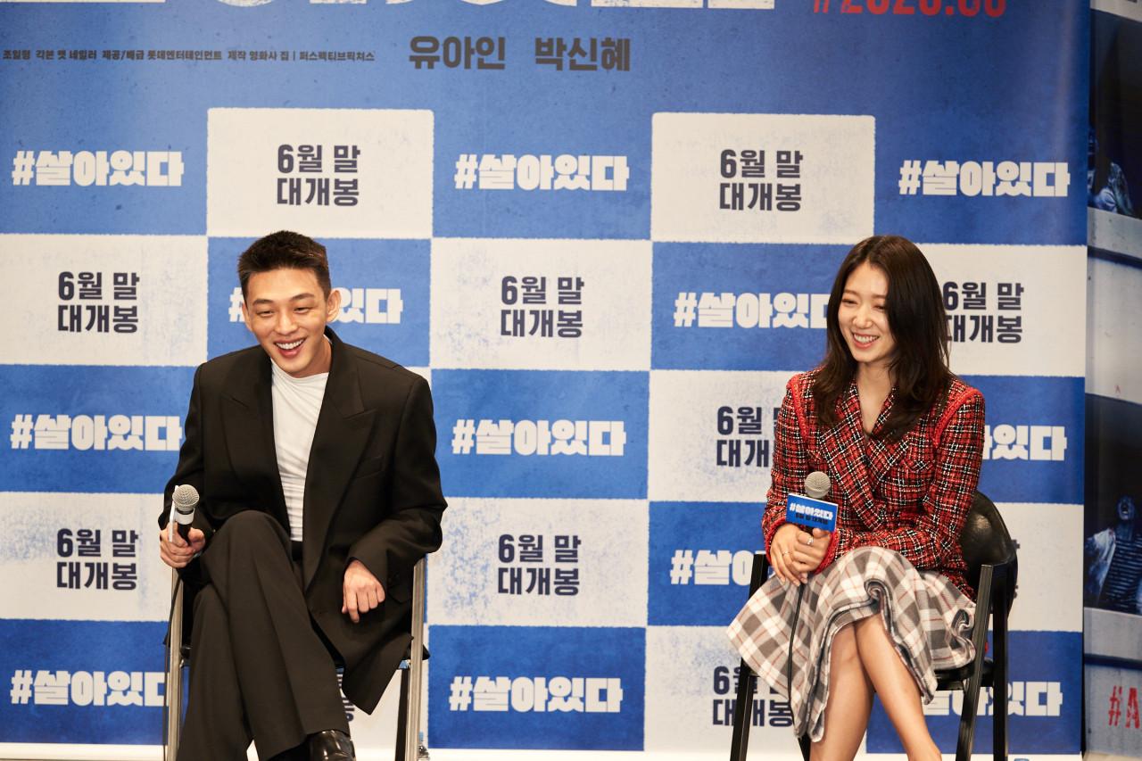 Yoo Ah-in, Park Shin-hye team up in zombie horror film '#Alive'