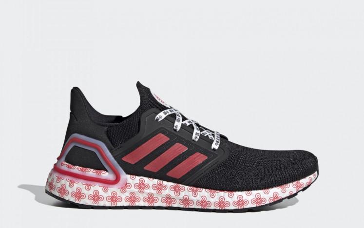 Adidas' Ultraboost 20 X Parley
