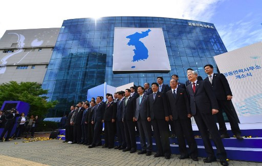 North Korea blows up liaison office with South: Seoul