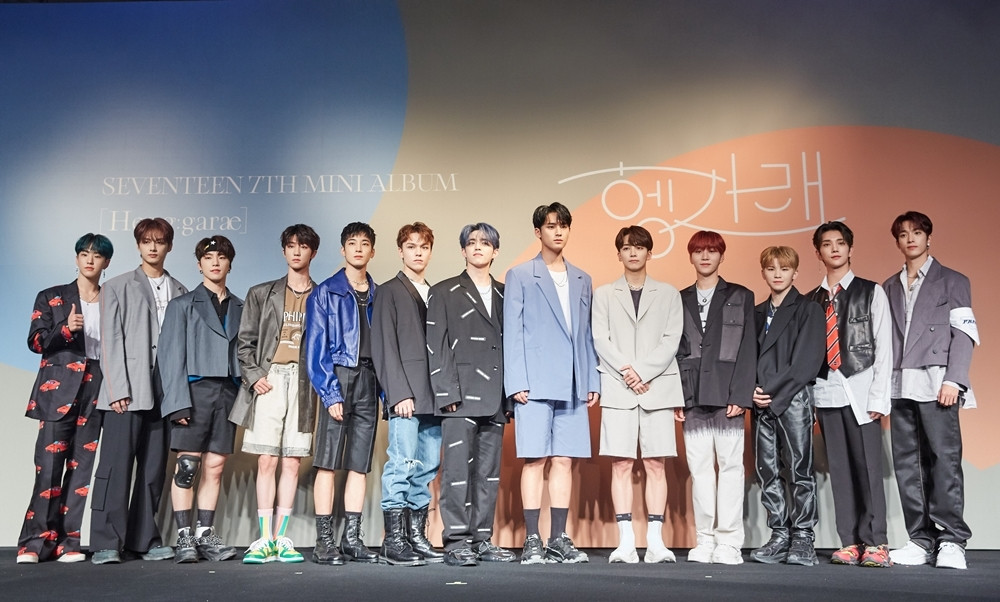 Seventeen is back and they are fearless