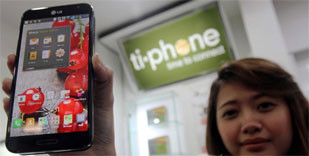 Tiphone defaults on bonds, trading suspension extended