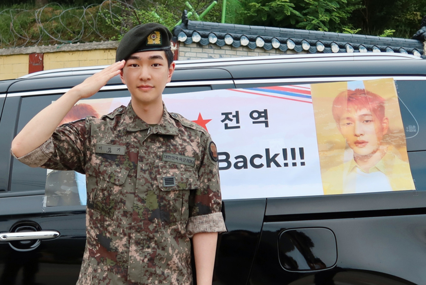 SHINee's Onew returns from military service