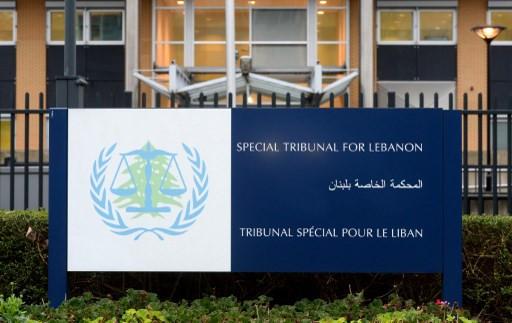 Court delays verdict on ex-PM Hariri's murder after Beirut blast