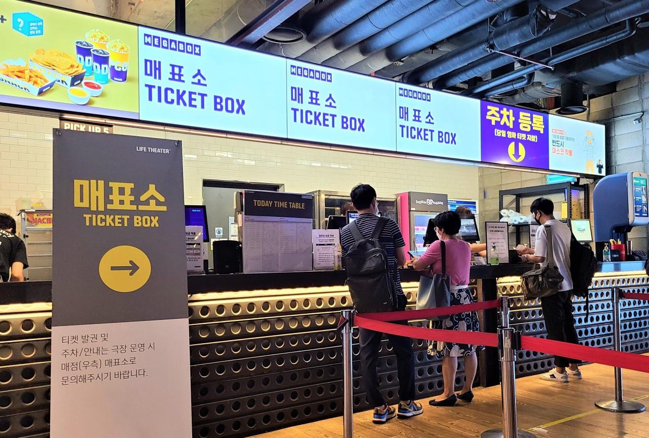 South Korean cinemas still far from normalcy despite success of few films