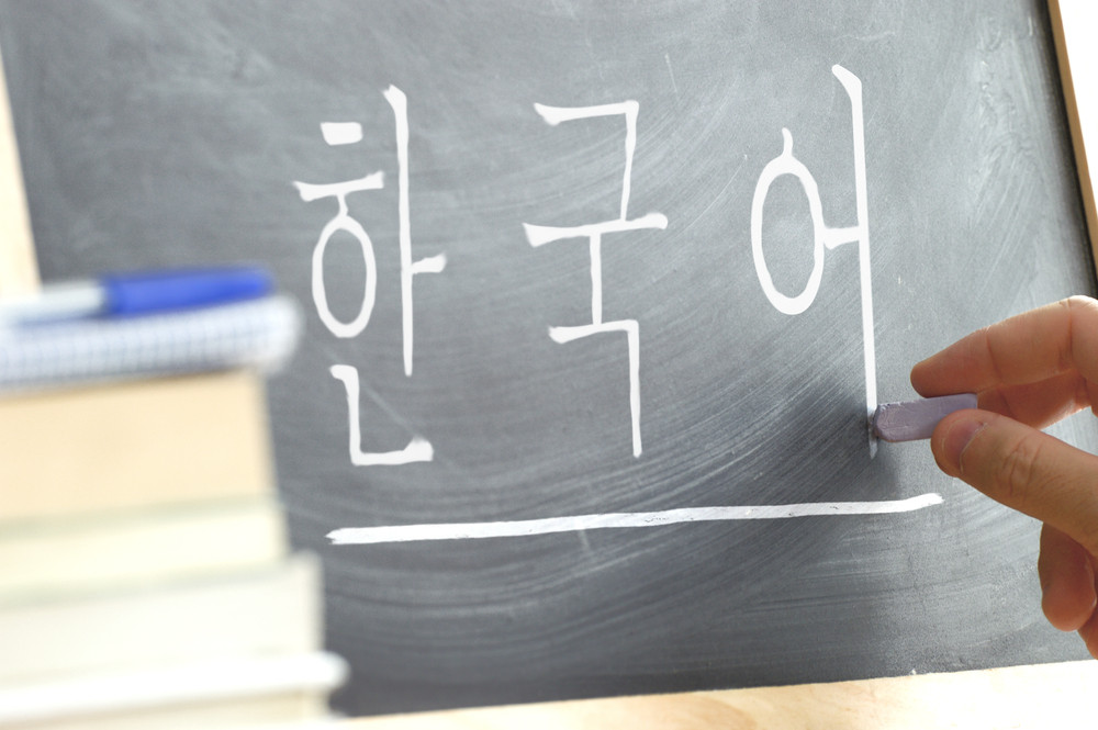 A Beginner's Guide On Learning Korean Numbers