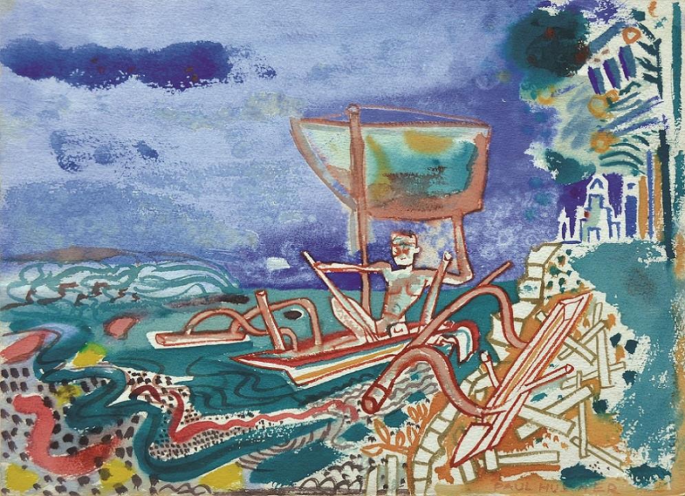 Lot 807 'Fisherman Sanur, Bali' (1998) by Paul Husner. Watercolor on paper. 27 x 38 cm.