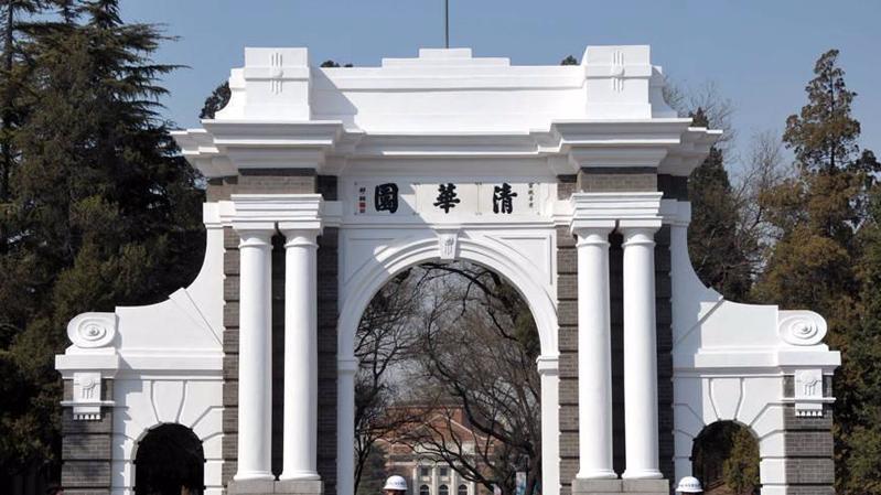Chinese universities enjoy world ranking success