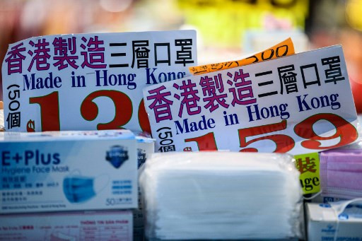Hong Kong formally objects to US demand for 'Made in China' export label