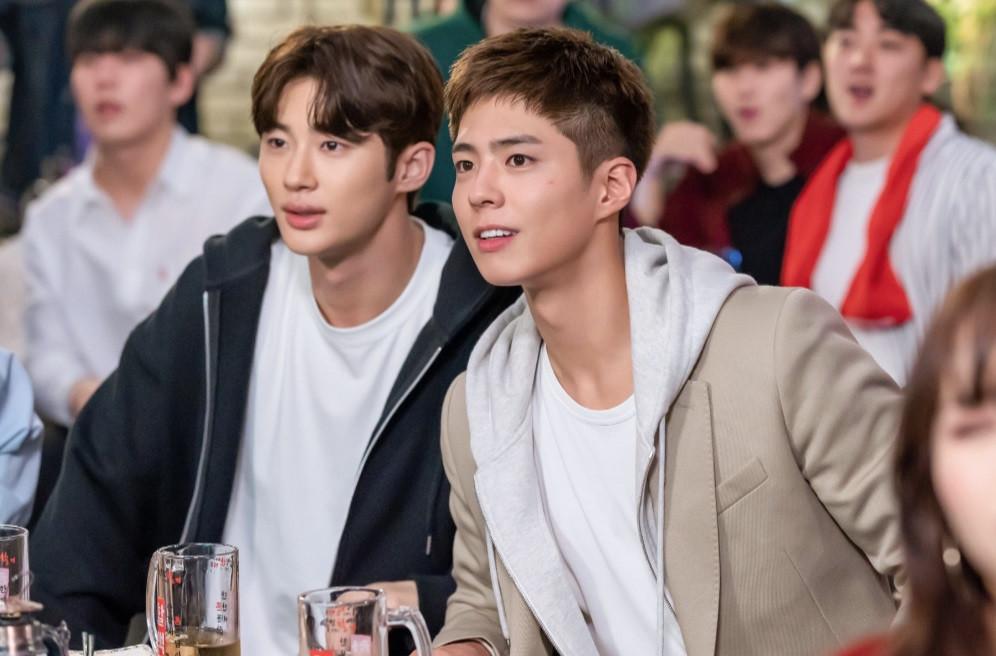 Park So-dam, Park Bo-gum's 'Record of Youth' kicks off - Entertainment -  The Jakarta Post