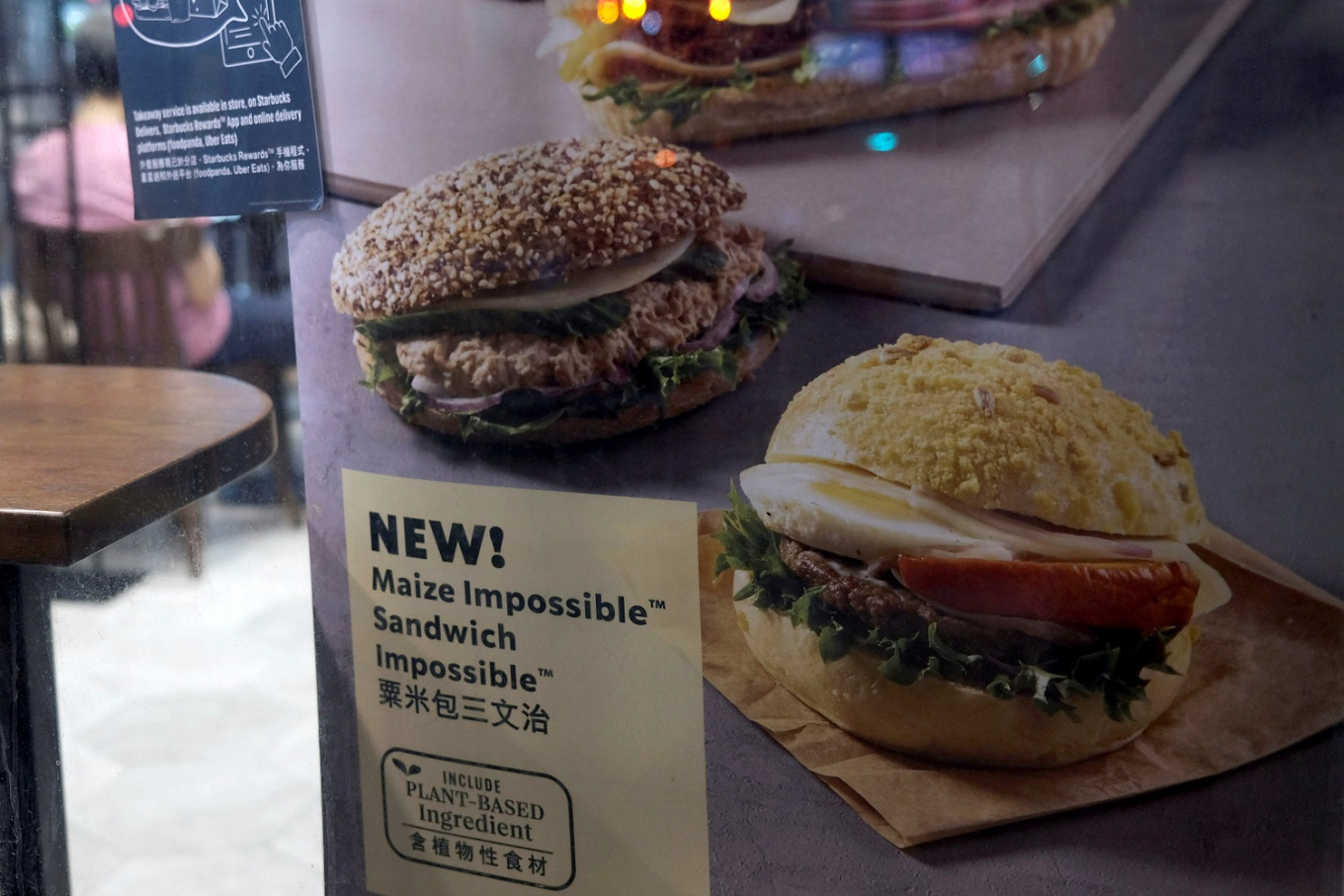 Impossible Foods launches plant-based sausage product in Hong Kong