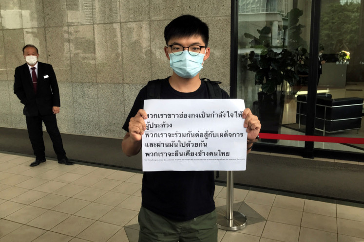 Hong Kong activists rally in support of Thai protesters