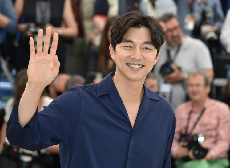 Gong Yoo, Park Bo-gum team up in film about first human clone 'Seobok'