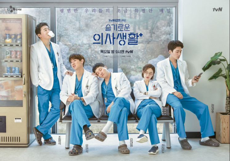 Cultural hybrid: 'Hospital Playlist' is among the most popular South Korean drama series in 2020, with a cast dominated by musical actors. The story revolves around five hospital doctors who find reverie in each other and in their band.
