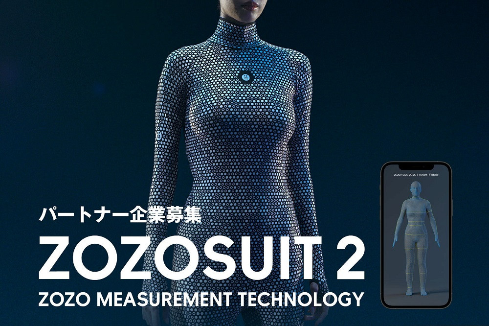 Fashion site unveils new and improved 'Zozosuit 2'