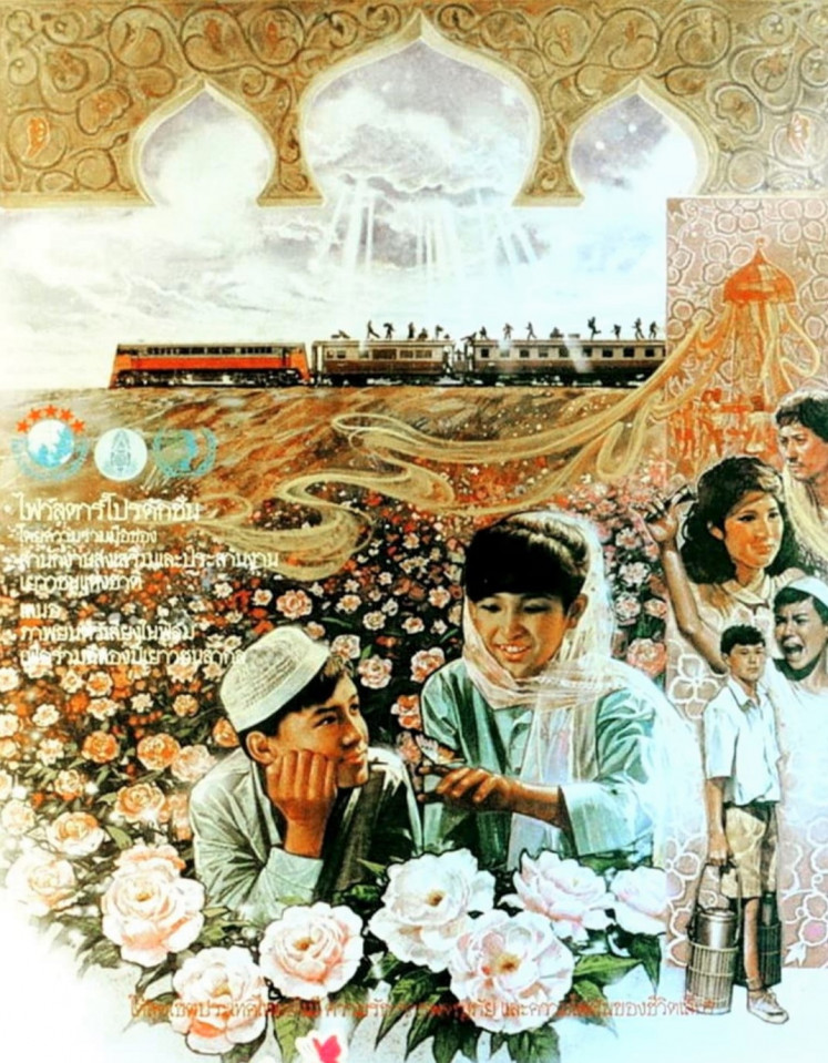 Breaking new ground: A poster from Thai movie 'Butterfly and Flowers', which depicts the Muslim community in the country.