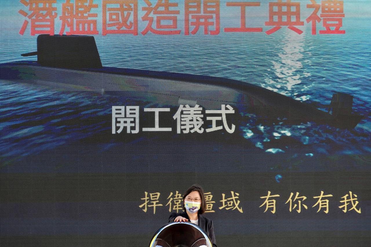 Taiwan expanding submarine fleet as China threat grows