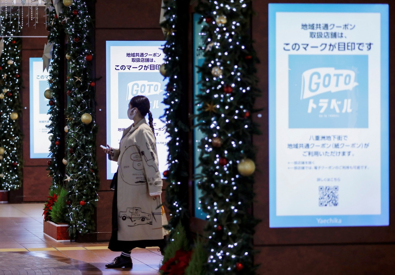 Study links Japan's domestic travel campaign to increased COVID-19 symptoms