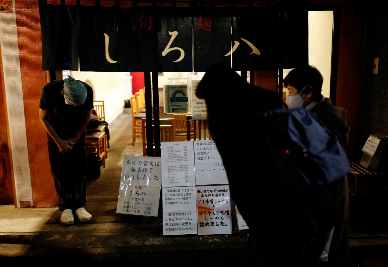 'Owatta': COVID-19 forces closure of Tokyo neighborhood ramen joint