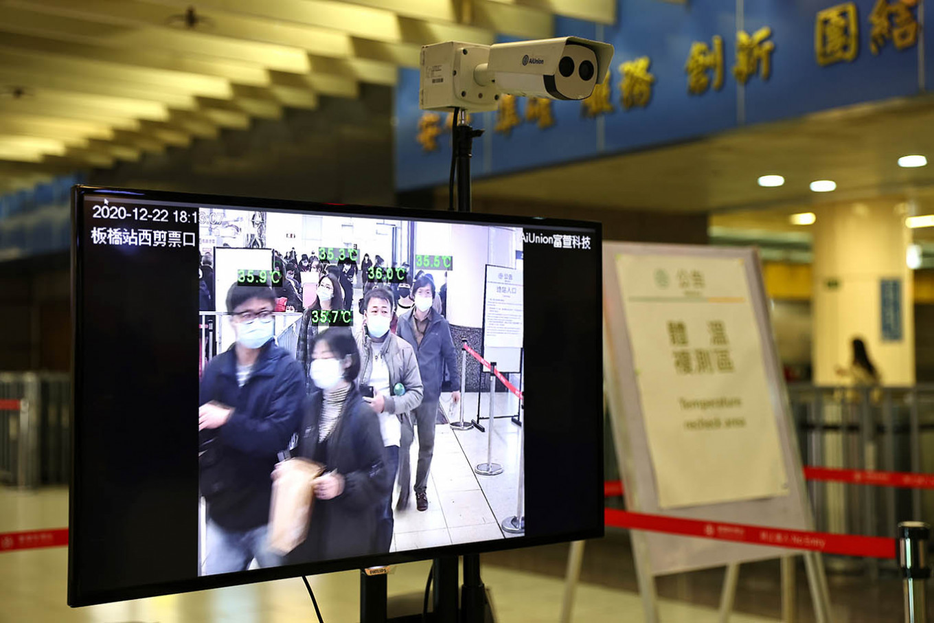 Taiwan reports two new domestically transmitted COVID-19 cases