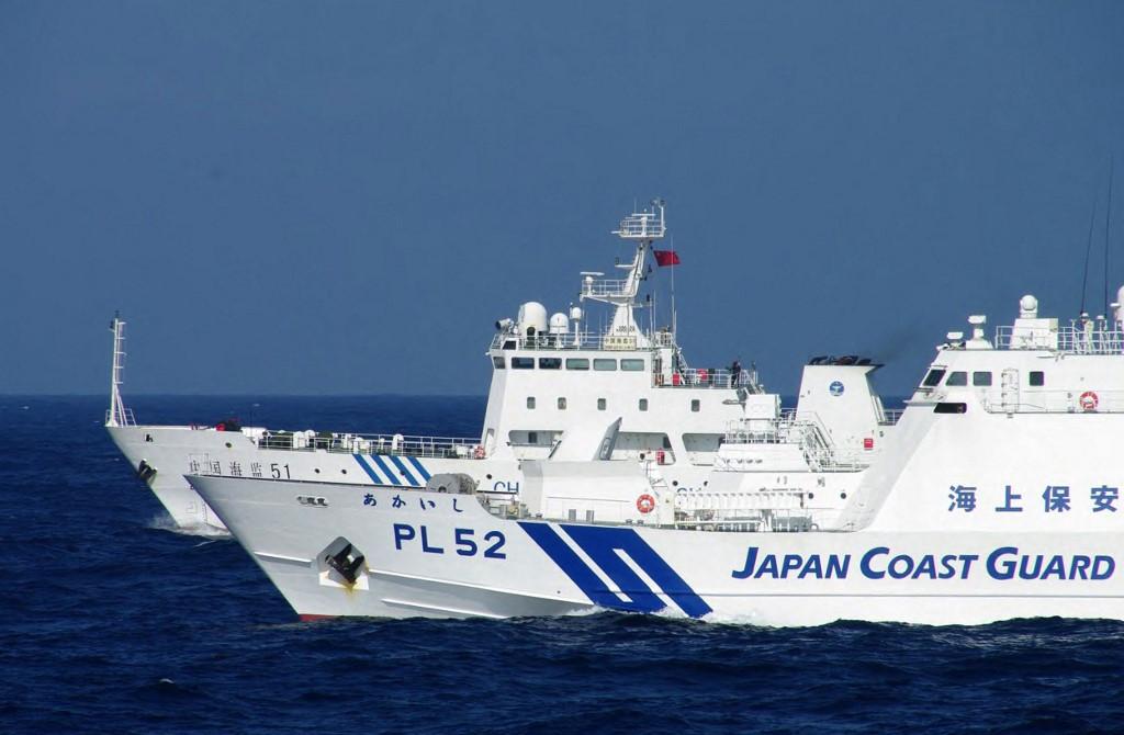 Japan, US coast guards hold joint drill amid China's assertiveness