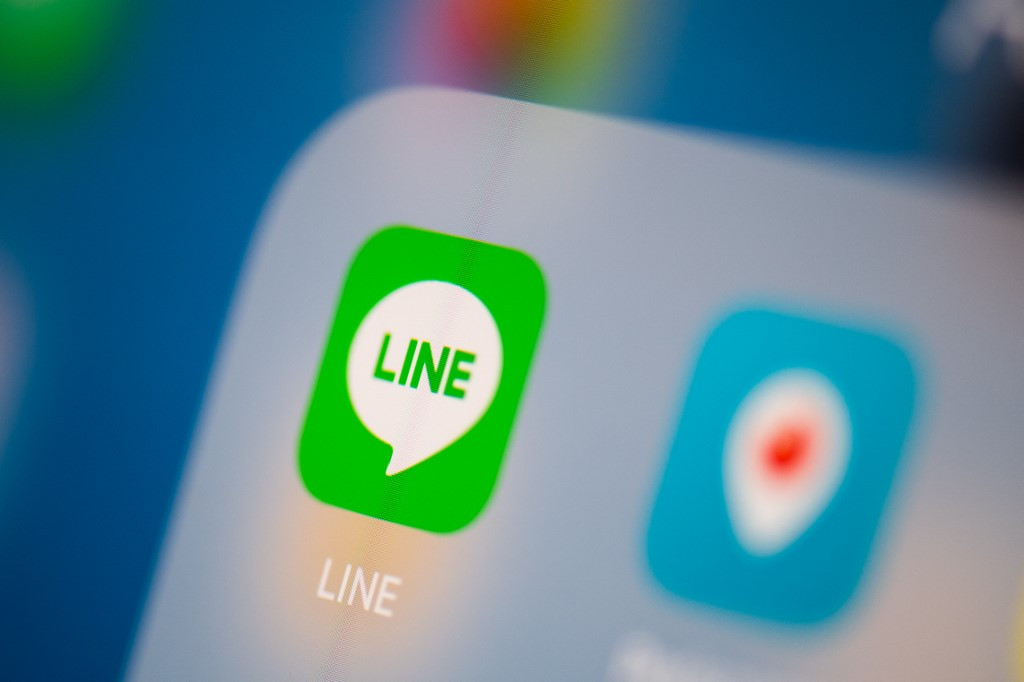 Messaging app Line to transfer all users' data to Japan for security