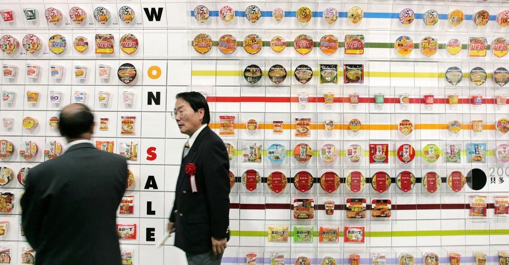 Nissin Foods' Cupnoodles Museum opens in Hong Kong
