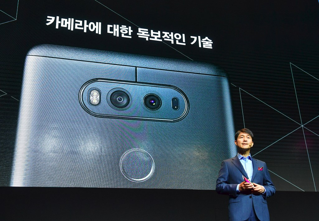 LG Electronics to end mobile phone production