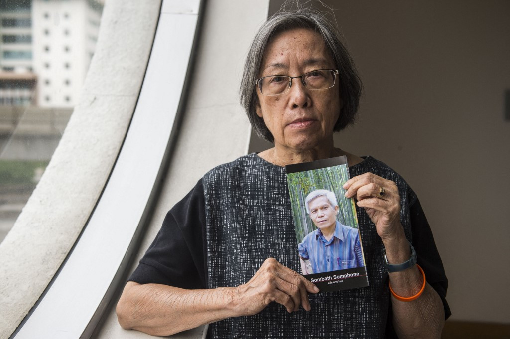 UN urges Laos to free government critics