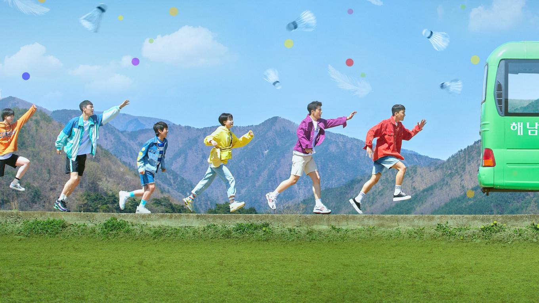 Racket Boys Season 2: Will the Korean Drama Return for Another Season?